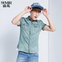 森马牛仔短袖衬衫 夏装 男士方领直筒男装衬衣韩版潮学生