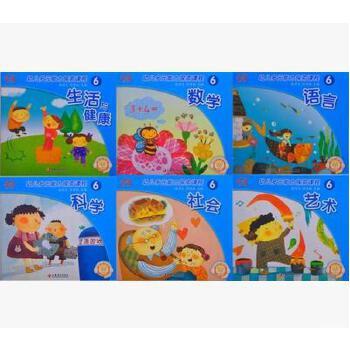 凤凰小康轩:幼儿多元能力探索课程 大班下(全6册)幼儿教材