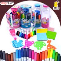 掌握213 掌握喷喷笔24色12色套装 可水洗水彩笔喷色笔 儿童礼物文具