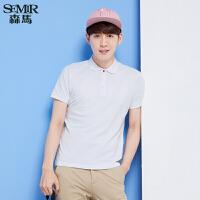 森马短袖T恤 夏装 男士纯色POLO领直筒男装针织衫韩版潮