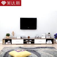 美达斯 电视柜 伸缩电视柜 小户型客厅电视柜 简约组合电视柜柜 卧室储物柜子