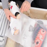 物有物语 收纳袋 家居日用整理收纳旅行收纳袋旅游必备衣服整理防水密封袋衣物行李箱收纳 洗漱包