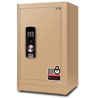【下单立减100元】得力4068精典系列指纹+密码双重锁控保管箱 办公家用防盗保管柜