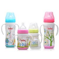 BOBO乐儿宝 宽口径防摔玻璃带把手吸管奶瓶220ml/120ml 变流量