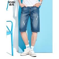 森马牛仔中裤男士2017夏装新款直筒水洗破洞个性裤子夏天青年学生