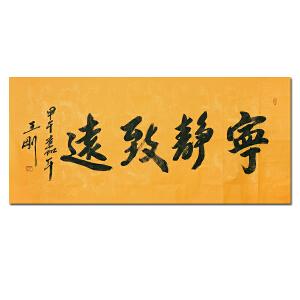 王刚【宁静致远】Z3218