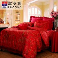 富安娜家纺 结婚用品 全棉床上用品婚庆四件套床品被套龙凤呈祥