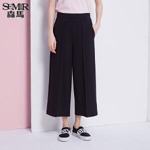 森马休闲裤 夏装 女士纯色针织宽松阔腿裤休闲九分裤韩版