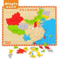 铭塔木制玩具 儿童木质拼图 中国地图A8131