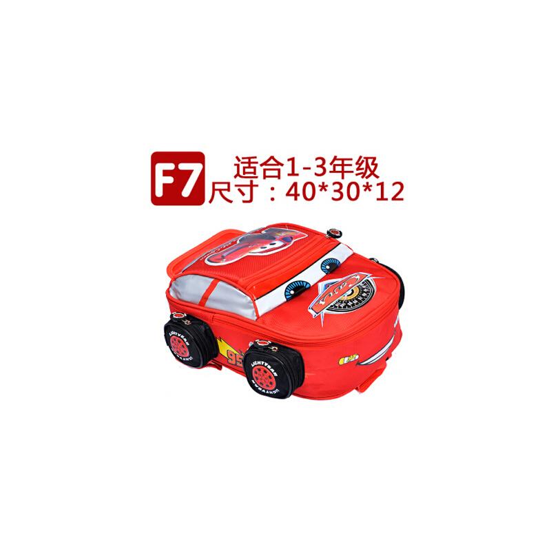 zy 汽车书包 3d立体书包 幼儿园 小学生书包_f7红色图片