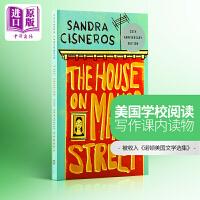 芒果街上的小屋  英文原版the house on mango street  进口原版 芒果街的小屋