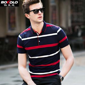 伯克龙 男士短袖纯棉POLO衫条纹翻领T恤  男装夏季上衣商务休闲保罗衫修身中青年上衣Z87592