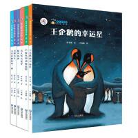 """""""大白鲸计划""""保冬妮绘本海洋馆・第一季(精装)(套装共6册)"""