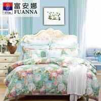 富安娜家纺 四件套全棉纯棉床上用品床单件套晨园幽香