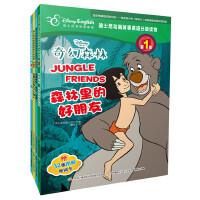 迪士尼动画故事英语分级读物:第1级合辑