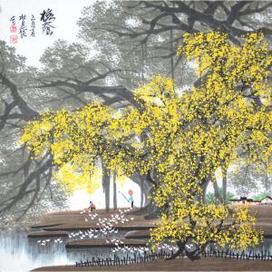 岭南画派代表画家杜应强 榕荫放鹅图