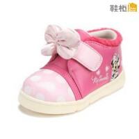 SHOEBOX鞋柜冬款加绒加厚童鞋粉色蝴蝶结简约拼接休闲女童鞋