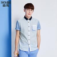 森马短袖衬衫 夏装 男士方领纯棉拼接直筒男装衬衣韩版潮