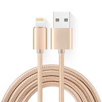 【包邮】确悦 iPhone6s数据线 苹果ipad通用充电器线 高速传输加