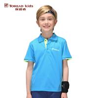 探路者TOREAD品牌童装 户外运动 夏装男童户外速干POLO领短袖T恤 儿童T恤