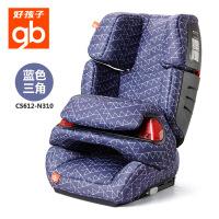 【当当自营】【支持礼品卡】好孩子CS612安全座椅汽车用9个月-12岁车载安全坐椅 isofix接口  CS612-N310蓝色三角