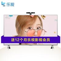 【当当自营】乐视超级电视 超4 X40M 40英寸智能高清液晶网络电视(标配底座)