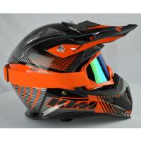 越野头盔 DH速降盔 越野摩托车专业赛车头盔 山地骑行头盔