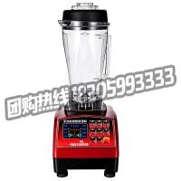 -A6破壁料理机 全自动 破壁技术料理机全营养蔬果调理机