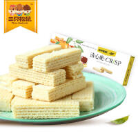 【三只松鼠_威化夹心饼干150gx1盒】零食印尼进口Aji牌橘子柠檬味威化饼干