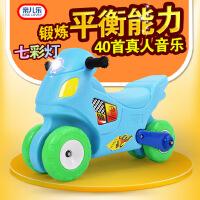 摩托车踏步车|幼儿园玩具车儿童滑行学步车|游乐场室内塑