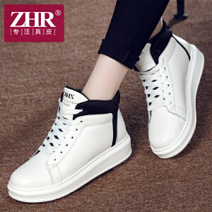 ZHR2017春季新款真皮高帮鞋女小白鞋韩版休闲鞋松糕厚底女鞋平底单鞋G91