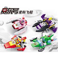 星钻积木玩具 全套赛尔号星际飞船机甲乐高玩具儿童益智拼插积木
