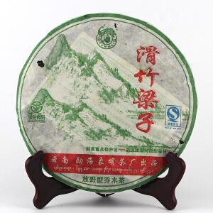【一提 7片】2008年滑竹梁子 难得好茶 放野乔木古树茶 生茶