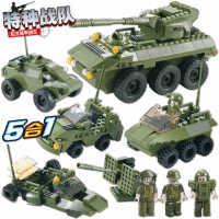 一号玩具 沃马5合1拼装积木儿童益智力拼插塑料积木玩具军事特种部队