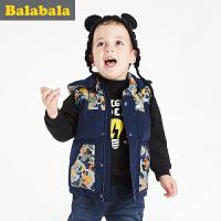 5.25抢购价:100元 巴拉巴拉童装男童马甲小童宝宝上衣带帽冬装儿童背心男孩