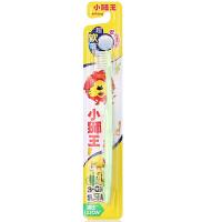 【当当自营】小狮王儿童牙刷(3-6)岁 颜色随机发货