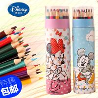 【用券价9.9  仅限20日】迪士尼disney 彩色铅笔儿童绘画专用12色18色24色36色