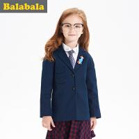 巴拉巴拉童装女童西服中大童上衣春装儿童休闲西装外套女便服