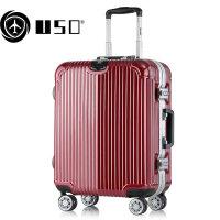 【全国包邮】24寸 USO 旅行箱 行李箱 拉杆箱 7188铝框加厚款结合海关锁 耐压ABS+PC材质 铝合金拉杆 静音万向轮 托运箱