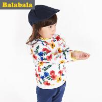 巴拉巴拉童装女童卫衣宝宝上衣冬儿童套头加绒卫衣T恤女