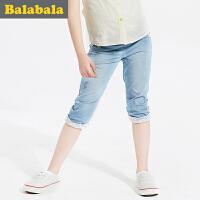 巴拉巴拉女童中裤中大童牛仔七分裤童裤夏季童装儿童裤子