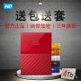 [旗舰店]【送硬盘包和保护套】WD/西部数据My Passport 4tb 移动硬盘 加密 西数硬盘4t