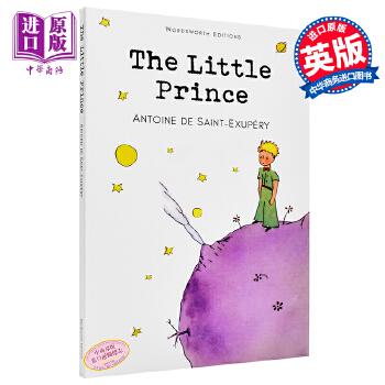 英文原版 小王子 The Little Prince 经典英文学习读物 外国小说