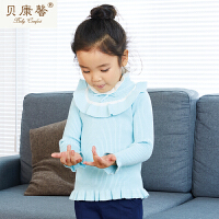 【当当自营】贝康馨童装 女童荷叶边套头衫 韩版百搭套头毛衣秋装新款