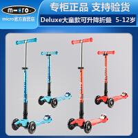 瑞士米高micro Maxi Deluxe Foldable 儿童三轮车滑板车可折叠款