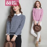 【hersheson赫��】2017春装新款假两件针织衫上衣韩版甜美大码娃娃领毛衣打底衫H2296