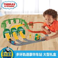 托马斯和朋友合金系列之纳普福特火车站豪华套装DNR41 儿童玩具车