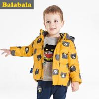 【6.26巴拉巴拉超级品牌日】巴拉巴拉童装男小童宝宝上衣冬装儿童羽绒服