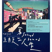 五月天-第二人生-明日版CD( 货号:7799449020752)