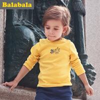 【6.26巴拉巴拉超级品牌日】巴拉巴拉童装男童长袖T恤小童宝宝圆领上衣2016新款儿童休闲T恤男